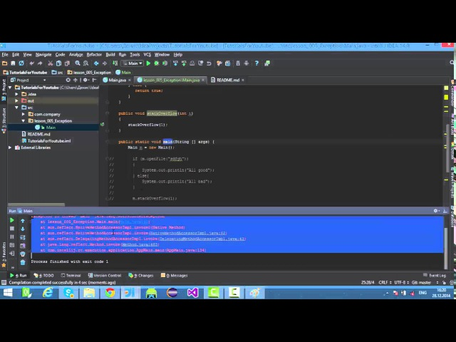Java. 5 урок. Exception{throw , throws , try , catch , finally try with resources}