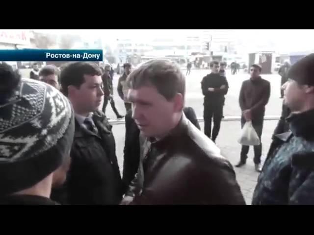 Лев Против Ростов - Сюжет по РЕН ТВ.