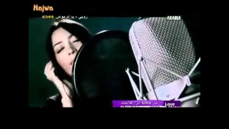 Jannat Habibi 3ala Neyato YouTube