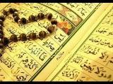 Тайны Корана.Мистические корни священного текста.Затерянные миры.