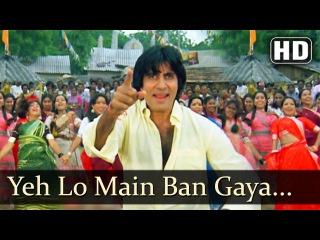Yeh Lo Main Ban Gaya Thanedar   Inquilaab Songs   Amitabh Bachchan   Kishore Kumar Hits   Filmigaane