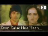 Kyon Kaise Hua | Kaun Kaisey Songs | Mithun Chakraborty | Ranjeeta | Dance Number| Filmigaane
