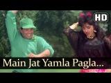 Main Jat Yamla - Farishtay (1991) Songs - Dharmendra, Vinod Khanna - Bappi-Lahiri Hits