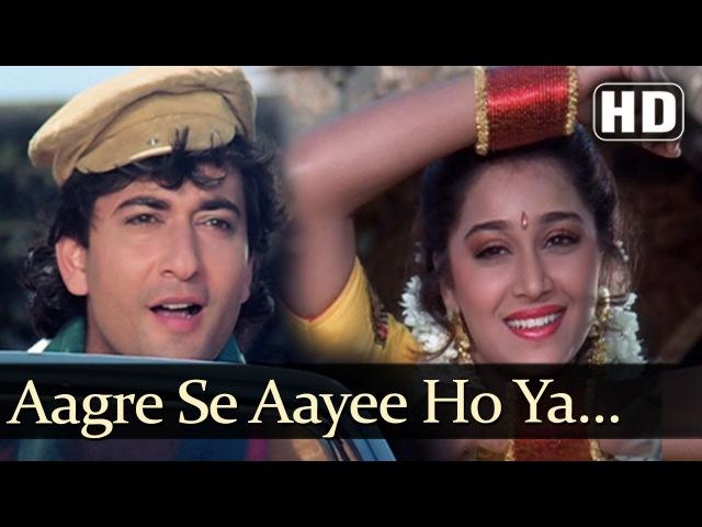 Aagre Se Aayee Ho Ya   Dil Ki Baazi Songs   Avinash Wadhawan   Farheen   Fun Song   Filmigaane