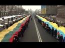 Литва і Україна - Серце Єдине