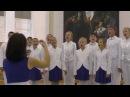 Вокально-хоровой ансамбль «Конфетти» 02.08.2015 Фестиваль Поющий Мир Singing World
