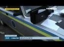 ГАИшник взяточник пытался скрыться на ходу выбрасывая деньги из машины