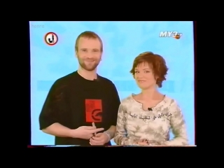 ПИП-ПАРАД на Муз-ТВ (2 часть) [2003]