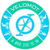 Velomot.com -  Велосипеды Самокаты Велокаты
