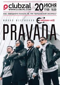 20/06/2015 - PRAVADA - EMERGENZA - FINAL
