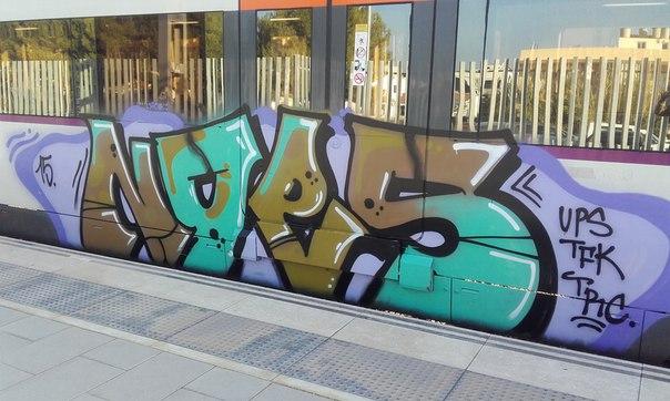 graffiti tren