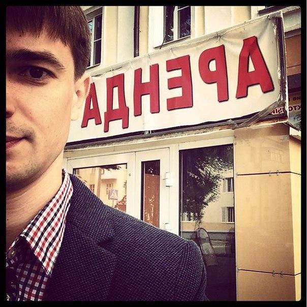 новости шоу бизнеса 2015 россия