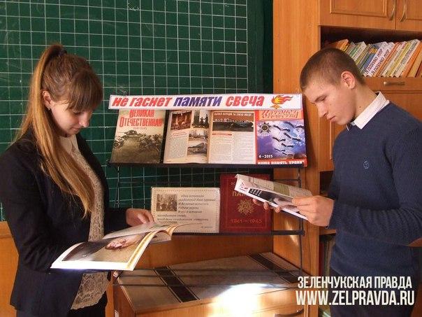 Школьникам станицы Зеленчукской рассказали о «Неизвестном солдате»