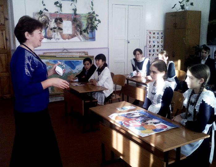 Школьники сел Хуса-Кардоник и Архыз узнали о формировании пенсии