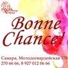 Салон Красоты «Бон-Шанс!»