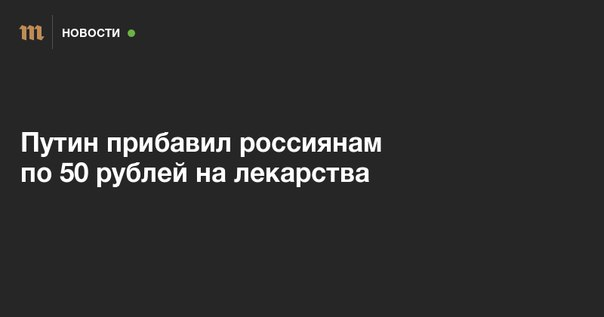 Украина рассчитывает на участие в строительстве метро в Баку, - Зубко - Цензор.НЕТ 3511