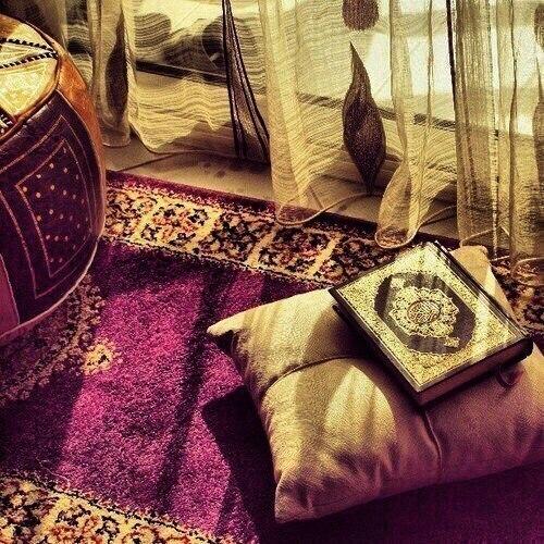 Заполни сердце любовью к Аллаhу,