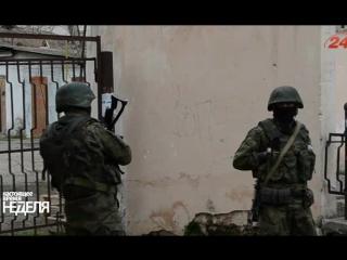 Был ли приказ, стрелять по захватчикам Крыма?