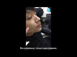  AOMG gang  160130 AOMG V APP [рус.саб]