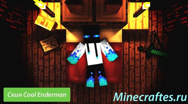 Скачать плащи для Майнкрафт, плащи Minecraft 1.11.2, 1.11 ...