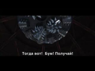 Мегамозг/Megamind (2010) Промо-ролик №6 (русские субтитры)