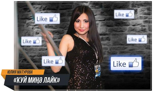 Ильдус Биков | ВКонтакте
