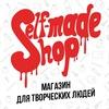 Self-made Shop (товары для творчества и хобби)