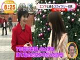 Enya on Mezamashi TV (Fuji TV, Tokyo Skytree, 15.12.2015) Japan