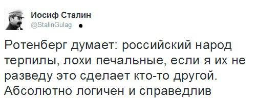 За взятку в 65 тысяч задержаны два руководителя фискальной службы в Черновцах, - Матиос - Цензор.НЕТ 4514