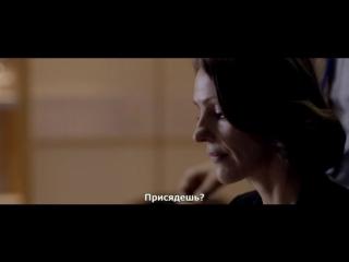 [rus sub] Doctor Foster   Доктор Фостер – Episode 1 [S01E01, 1 серия]