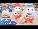 Киндерино большой Киндер Сюрприз, большое киндер яйцо с игрушками