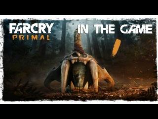 Far Cry: Primal Прохождение Серия 1 [Первобытный Мир]