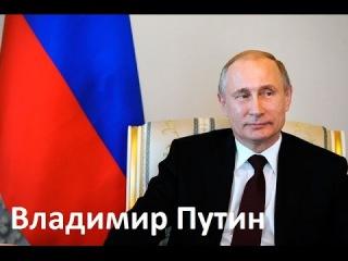 Владимир Путин в кулуарах сессии Генассамблеи ООН провел встречу с премьером Ирака