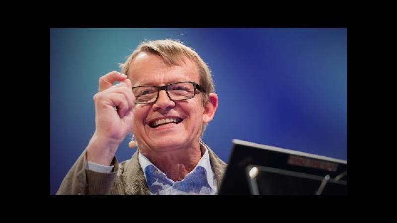 (182) Hans et Ola Rosling: Comment ne pas être ignorant sur le monde - YouTube