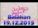 Enene Bogcasi Balaken 19.12.2015