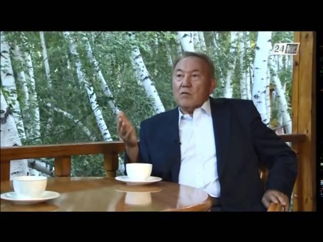 Арнайы шығарылым. Ұлытау төріндегі Елбасы Н.Назарбаев берген сұхбат