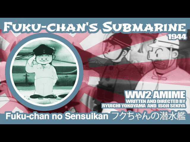 Субмарина Фуку-тяна (1944)