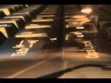 Дубовый Гаайъ - Черный город