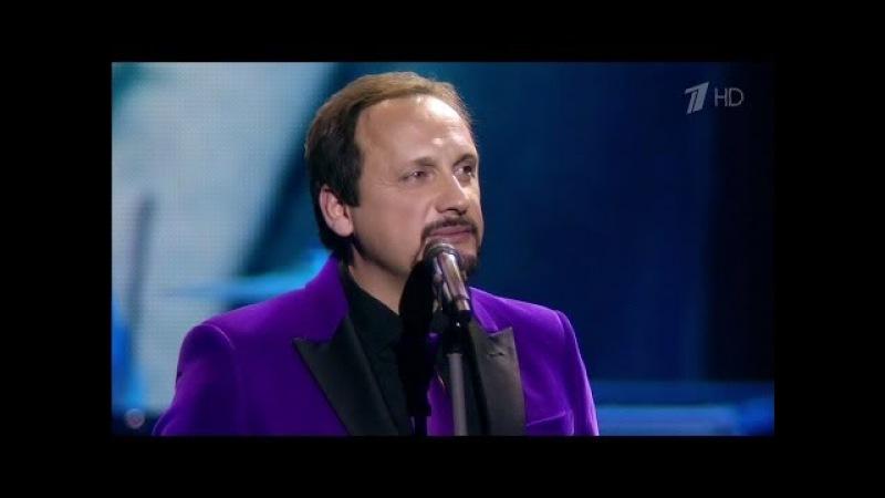 Стас Михайлов - Свет звезды (Золотой граммофон 2013)