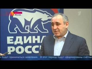 Сергей Неверов в эфире «Первого канала»