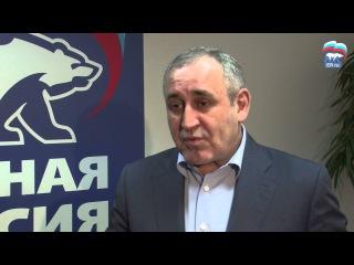 Сергей Неверов: Принятый регламент - пошаговая инструкция проведения предварительного голосования