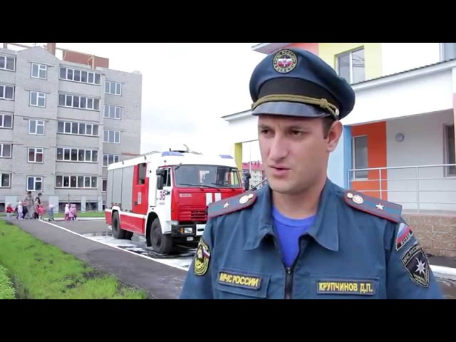 В МБДОУ №22 г. Салавата прошли пожарные учения (август, 2015 года)