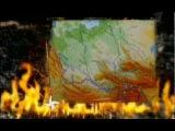 Искатели - Восьмое чудо света