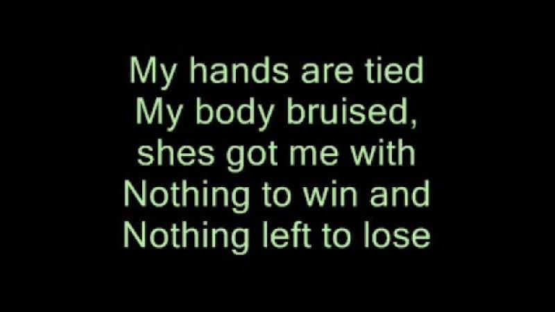 U2 - With or Without you - lyrics