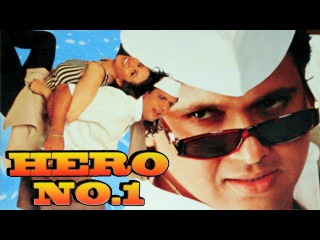 Hero No 1 Full Movie   Govinda Karisma Kapoor   Bollywood Comedy Movie