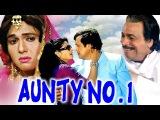 Aunty No 1 | Full Hindi Movie | Govinda, Raveena Tandon, Kader Khan | HD