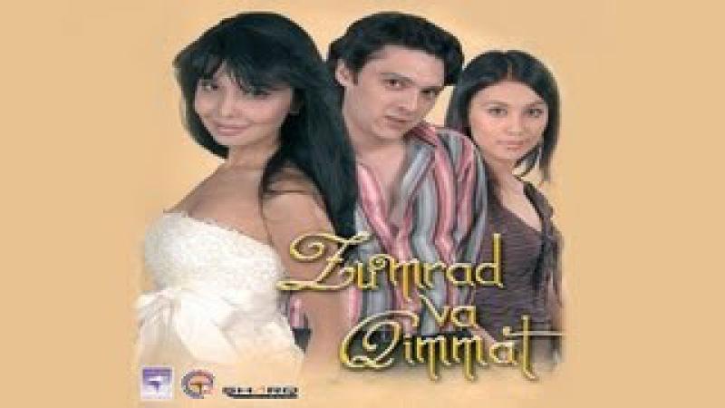 Zumrad va Qimmat (o'zbek film)   Зумрад ва Киммат (узбекфильм)