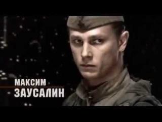 Одиночка русский фильм боевик детектив криминал смотреть