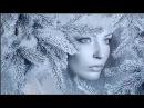 Очень красивое слайд-шоу о зиме Зимние фантазии...