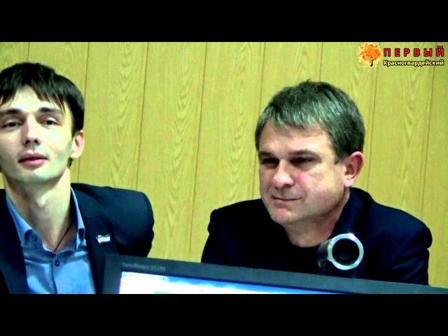 Лимит электроэнергии увеличат - Глава Красногвардейского района докладывает обстановку